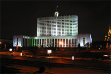 Government House of Russian Federation
